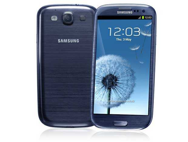 samsung galaxy s3 gizmolord giveaway contest